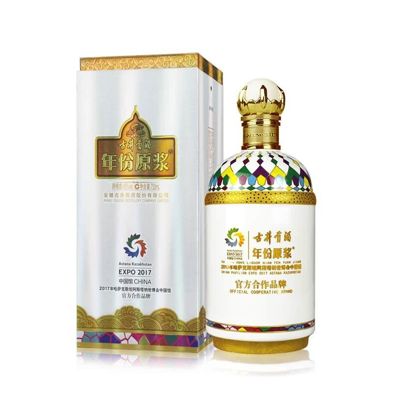 45° 古井贡 哈萨克斯坦世博会纪念酒 750ml单瓶装