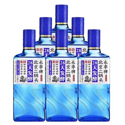 42°永豐牌 北京二鍋頭28天發酵藍瓶 清香型白酒整箱裝 500ml*6
