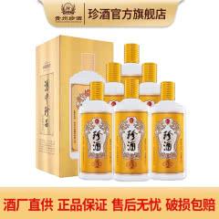 53°珍酒金珍五 贵州酱香型白酒礼盒装 易地茅台酒 固态纯粮 500ml*6瓶