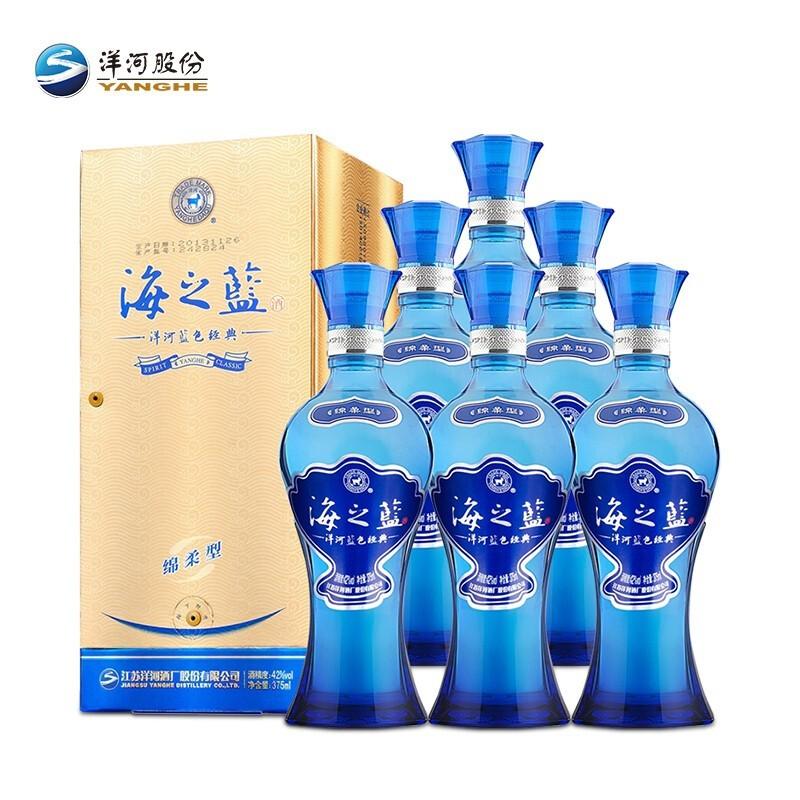 42°洋河 蓝色经典 海之蓝375ml*6 整箱装 绵柔浓香型白酒