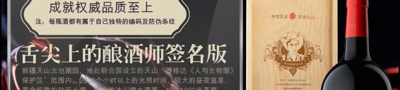 尼雅酿酒师签名版赤霞珠干红葡萄酒3l木质礼盒装
