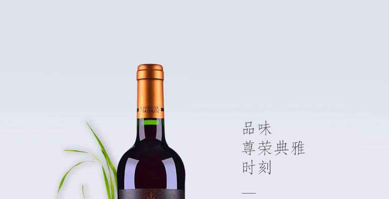 法国梦特骑士红葡萄酒750ml