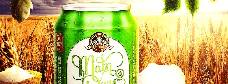 美茵古堡啤酒8度优质麦芽酿造清爽啤酒330mlx6罐