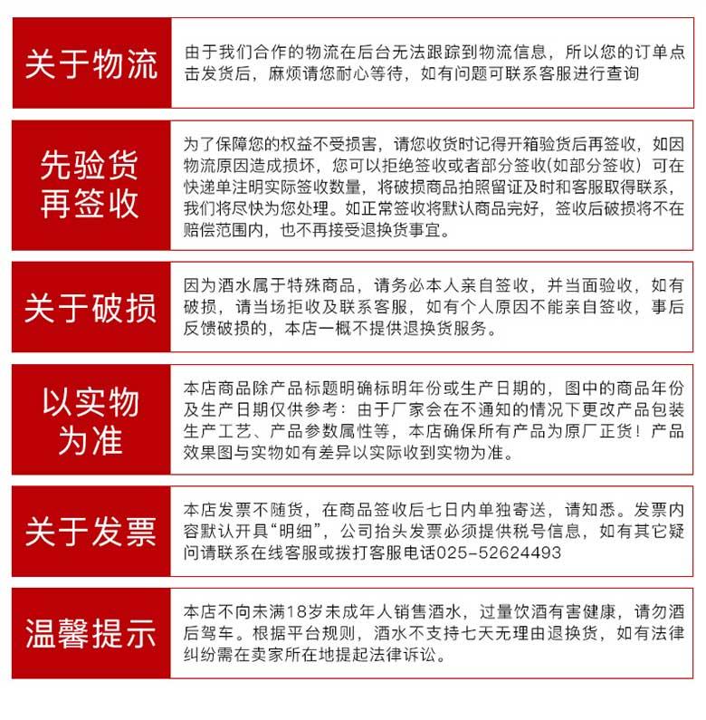 http://img06.jiuxian.com/brandlogo/2020/0106/24536d383e394de1bac7b85cc8c2f917.jpg