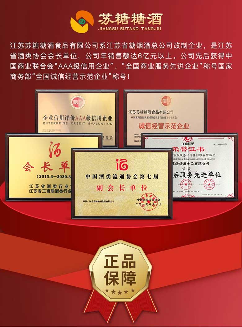 http://img06.jiuxian.com/brandlogo/2020/0106/6259421258aa486f942194babe18078e.jpg