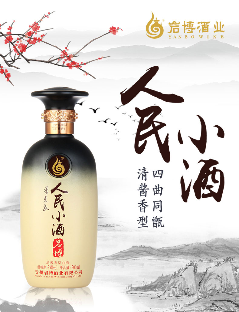 http://img06.jiuxian.com/brandlogo/2020/0106/c2a6544129884b20a41e4e4ca9c2973d.jpg