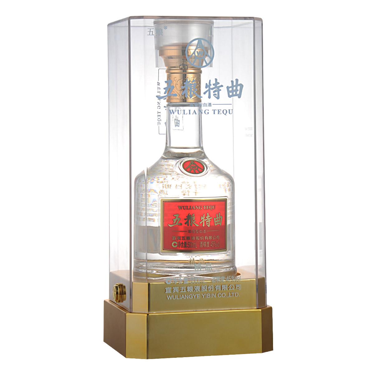 【老酒特卖】45°五粮液特曲(精品)500ml(2013年)