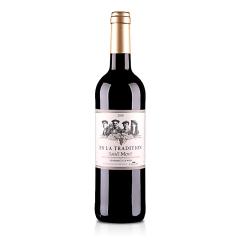 法国红酒法国原瓶进口AOC传世圣蒙干红葡萄酒750ml