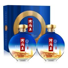 42°汾阳王府藏600ml(双瓶装)