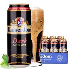 德国进口黑啤酒Kaiserdom凯撒大麦黑啤酒500ml(24听装)