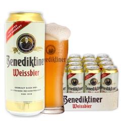 德国原装进口啤酒百帝王小麦白啤酒500ML*24听装