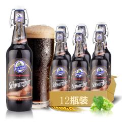 德国进口啤酒摩赤黑啤猛士黑啤酒500ml(12瓶装)