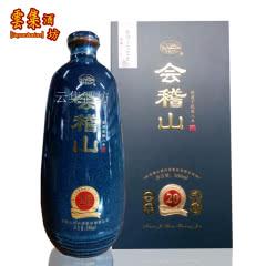 绍兴黄酒会稽山20年陈花雕酒礼盒500ml