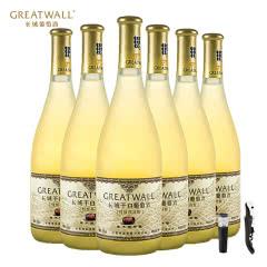 长城特级莎当妮干白葡萄酒中粮国产整箱6瓶*750ml