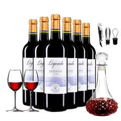 法国红酒原瓶进口拉菲传奇干红葡萄酒波尔多750ml*6支整箱