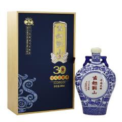 14°绍兴黄酒古越龙山30年花雕酒礼盒500ml