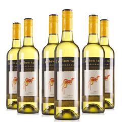 澳大利亚进口红酒 黄尾袋鼠(Yellow Tail)霞多丽白葡萄酒 750ml6瓶 整箱装
