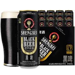圣贝精酿黑啤酒 500mL(24听装)