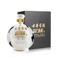 50°古井贡足球酒4000ml