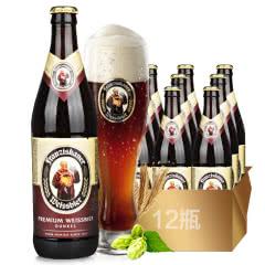 德国风味啤酒范佳乐(教士)小麦黑啤酒450ml(12瓶装)