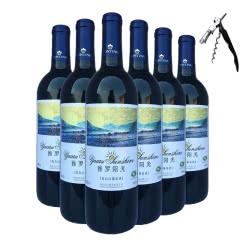 8.8°通天雅罗阳光霜后山葡萄酒750ml(6瓶装)