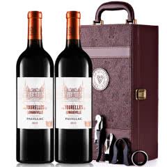 (列级庄·名庄·副牌)碧尚男爵庄园男爵古堡副牌2012干红葡萄酒红酒礼盒装750ml*2