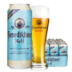 德国进口啤酒百帝王拉格啤酒整箱500ML(24听装)