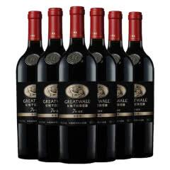 中国长城华夏7年盛藏赤霞珠干红葡萄酒750ml(6瓶装)