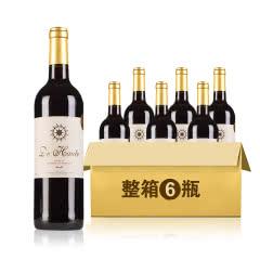 12.5法国奥德红葡萄酒750ml*6