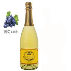 皇冠QUEENIE香槟起泡酒甜型气泡酒红酒甜酒 葡萄味 750ml