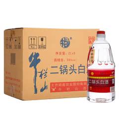 56°牛栏山二锅头 牛桶清香型桶装白酒2L*6瓶 整箱装