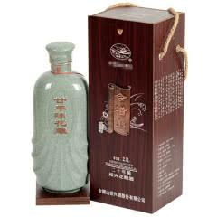 绍兴黄酒 会稽山二十年陈花雕酒20年黄酒 2.5L单瓶礼盒