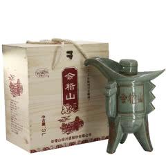 绍兴黄酒 会稽山二十年陈酿花雕酒稽山鼎木盒装3L送礼酒半干型