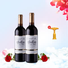 红酒法国原酒进口醉慕甜红精选葡萄酒2瓶装750ml*2