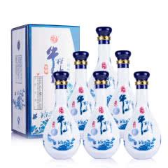 牛栏山白酒二锅头典藏15青花瓷瓶 清香型 42度白酒500ml整箱装