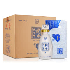 43°衡水老白干古法十 500ml(4瓶装)