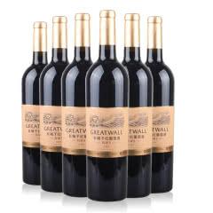 长城干红葡萄酒特制5解百纳750ml*6 国产红酒整箱