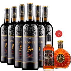 法国原酒进口红酒索姆特赤霞珠干红葡萄酒雕花重型瓶750ml*6(套装)
