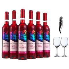 长城(GreatWall)红酒 玫瑰红甜型葡萄酒 整箱装 750ml*6瓶