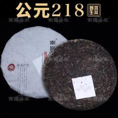 【老茶】南国公主公元218 普洱茶生茶357g茶叶