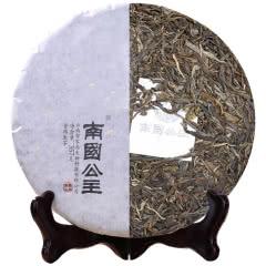 南国公主茶叶普洱茶生茶饼茶七子饼易武357g南国的往事