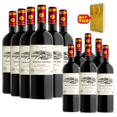 【到手12支】法国原瓶进口红酒 朗格多克产 AOP级 威斯波尔干红葡萄酒750ml整箱装