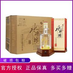 52°水井坊 井台瓶浓香型白酒 500ml(6瓶装)