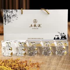 52°五粮液熊猫酒(金条装)50ml*5