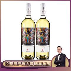 阿塞拜疆雅拿达半甜白葡萄酒750ml*2