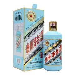 53度 生肖鼠年 贵州茅台酒 茅台庚子鼠年生肖纪念酒 500ml 单瓶装