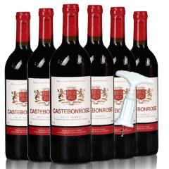 歌思美露维克多半甜型红葡萄酒红酒送开瓶器750ml* 6