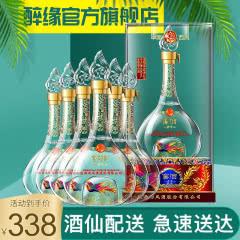 【整箱】52度西凤酒 窖酒壹号 浓香型白酒送礼 婚宴酒 整箱500ml(6瓶)
