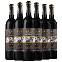 【吉林老字号】雪兰山珍藏红冰葡萄酒精品甜型葡萄酒11度750ml*6瓶整箱