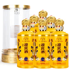 【2017年老酒】52°贵州茅台集团白金迎宾酒T80黄瓶 浓香白酒礼盒酒 500ml*6瓶